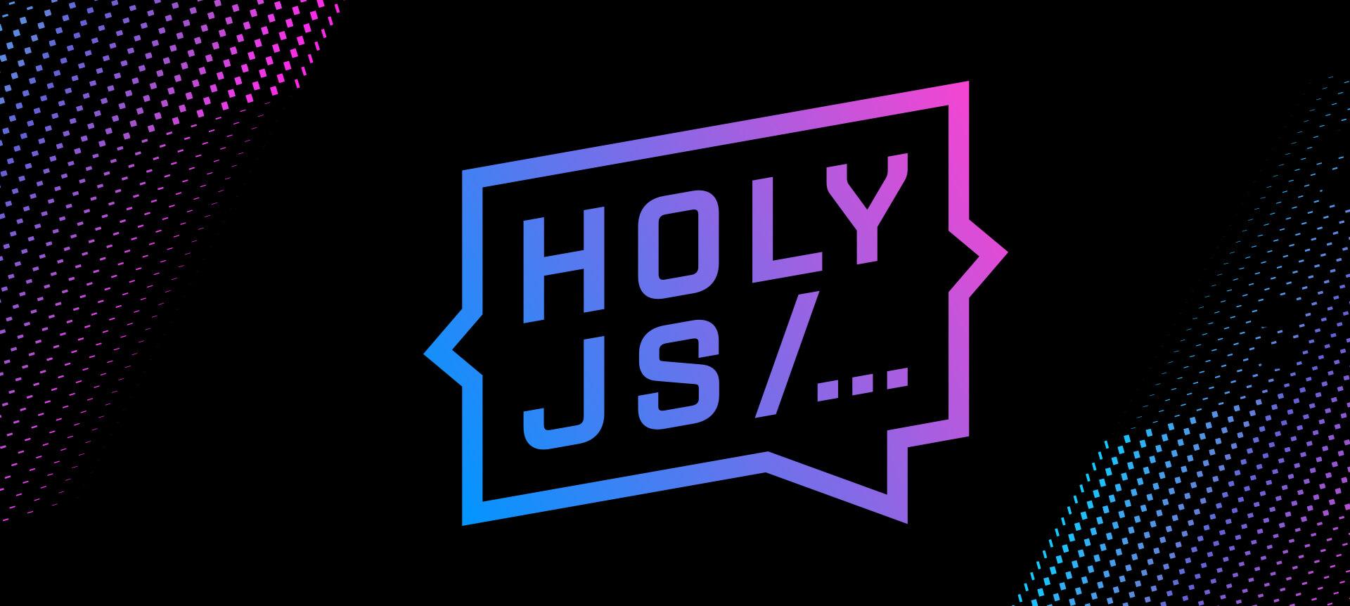 ТехЛаб на «HolyJS 2019 Moscow»