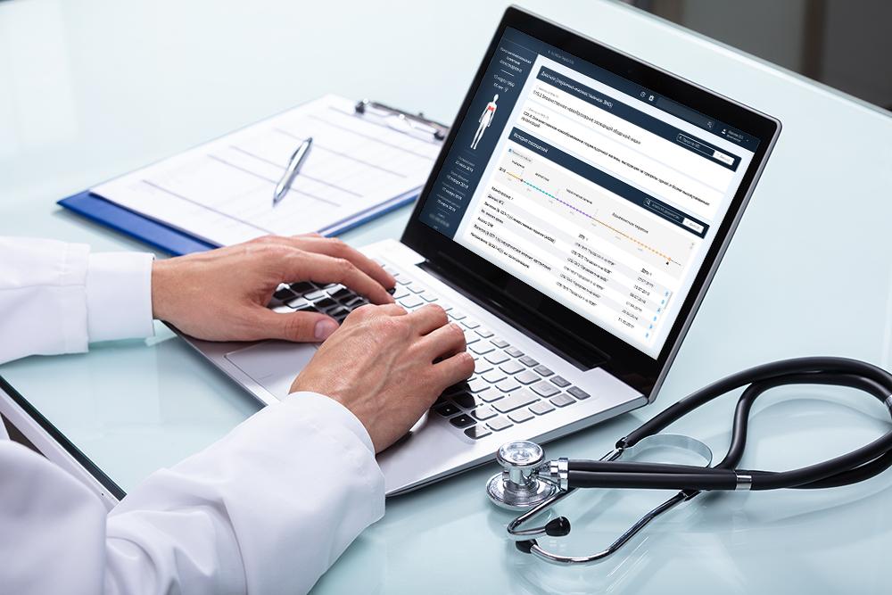 Обновленная версия «Онкопаспорт пациента» зарегистрирована в Едином Реестре ПО