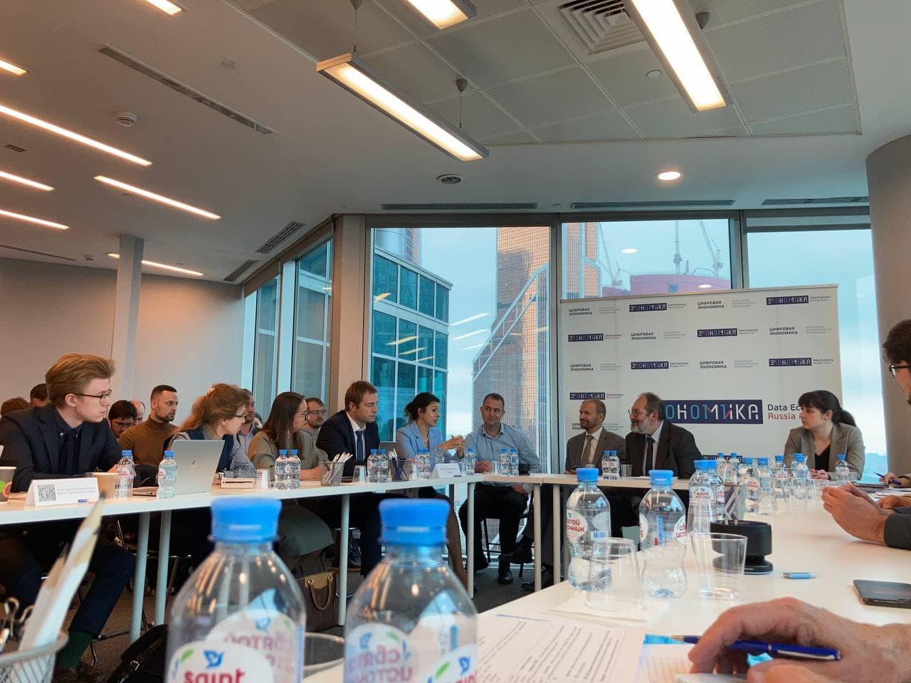 Заседание  экспертной группы «Цифровые технологии в медицине»